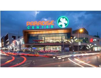 Професионално почистване на Търговски център Paradise Center