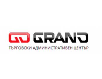 """Търговски Център """"GRAND"""" - Пловдив"""